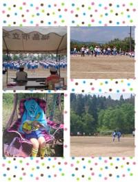 2015-05-17_165939.jpg
