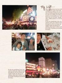 2015-10-11_203141.jpg
