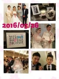 2016-03-27_014841.jpg